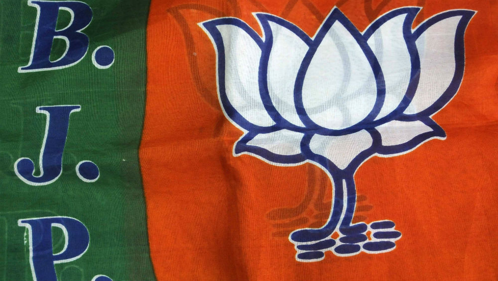 BJP Fourth List of 3 Candidates For Jharkhand Assembly Elections 2019 Announced