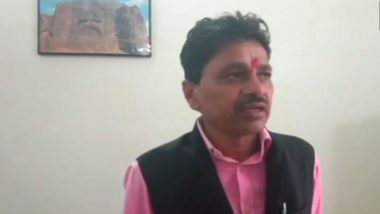 Rajasthan BJP MLA Dhan Singh Rawat on Video of His Son Thrashing Man: Matter Related to Children, We Shouldn't Interfere