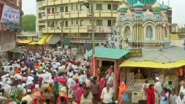 Ashadi Fair 2018: Devotees Throng Vitthal Rukmini Temple in Maharashtra's Pandharpur, Central Railway Runs 72 Special Trains