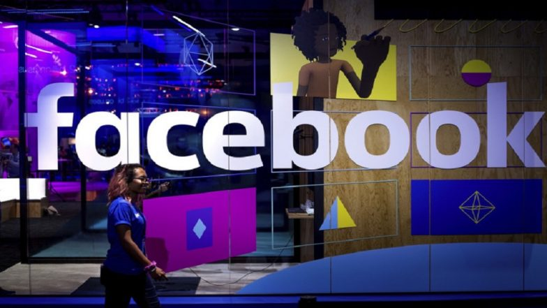 Facebook Urges Companies to Work Together Against Data Leaks