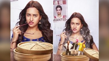 Happy Phirr Bhag Jayegi Motion Poster: Sonakshi Sinha's Confused Expression and Diana Penty's Face on a 'Wanted' Frame Leaves Wanting for More – Watch Video