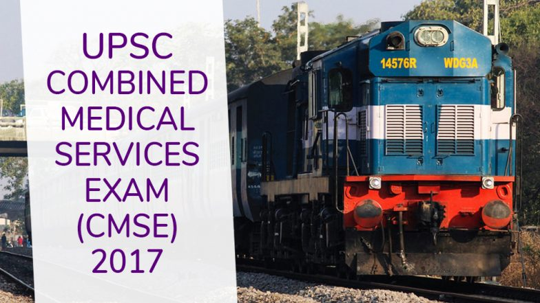 CMSE 2017 Exam: Indian Railway Releases List of Candidates Offered Appointment Letter, Asked to Report on 6th August
