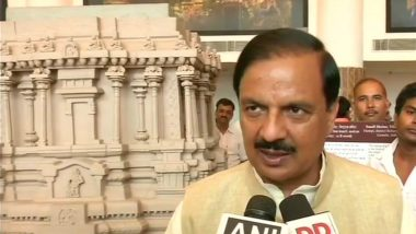 After BJP Came Into Power in 2014, Politics Has Changed and It Is No More a 'Dirty Game': Mahesh Sharma