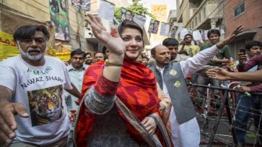 Former Pakistan Prime Minister Nawaz Sharif's Daughter Maryam Nawaz Refuses to Shift from Adiala Jail to Sihala Rest House