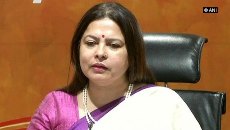 Sabarimala Temple Row: BJP Leader Meenakshi Lekhi Accuses Kerala CM For Violence, Says Women 'Dressed as Transgender' Were Escorted by Police