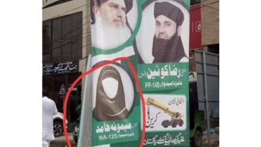 Pakistan Elections 2018: Faces of Women Candidates Missing from Posters