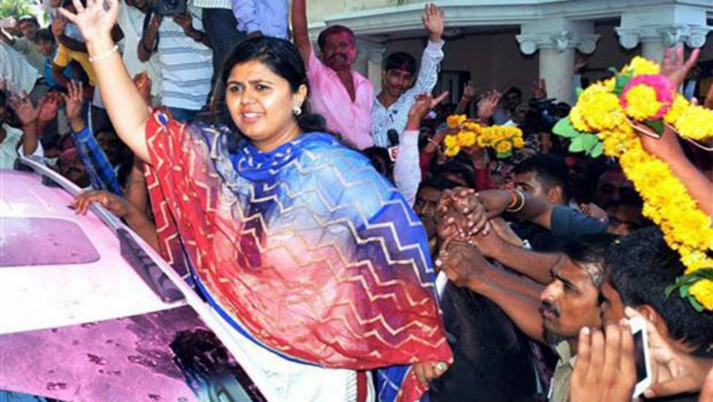 Pankaja Munde Removes BJP Identity From Twitter Bio, Triggers Speculations