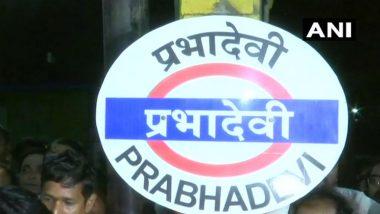 Mumbai: Elphinstone Road Station Is Now Prabhadevi, Western Railway Removes British-era Name