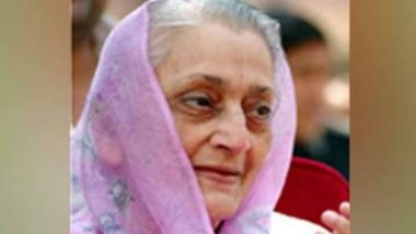 Jodhpur's Former Rajmata Krishna Kumari Passes Away at the Age of 92, Funeral at 4 pm Today