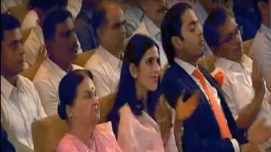 Shloka Mehta Attends Reliance Industries' Annual General Meeting