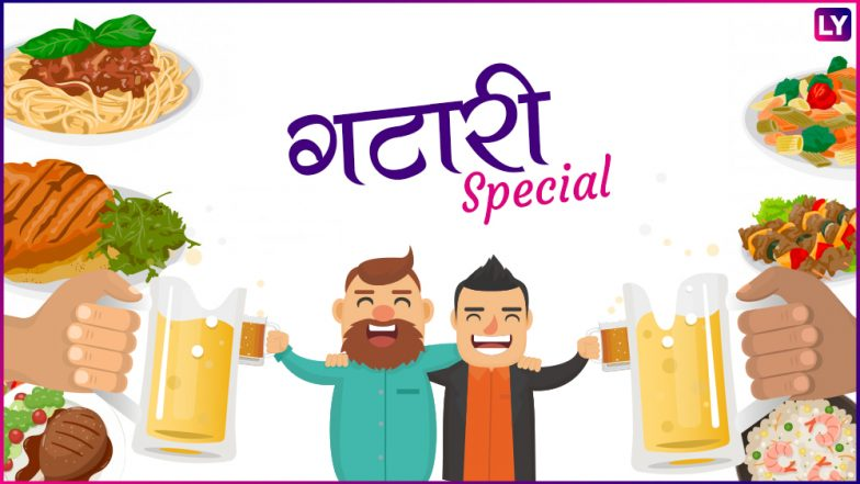 Gatari Amavasya 2018 Jokes & Memes: Send These Funny GIF Images & WhatsApp Messages in Marathi to Your Friends and Family Before Shravan Begins!