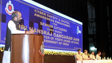 Ministry of Home Affairs Announces the Launch of Online Portal to Lodge Cyber Complaints
