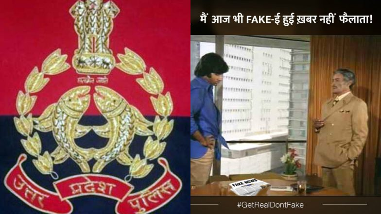 Do you Consume Fake-E-News? UP Police Tweets Iconic Deewar Dialogue To Spread Awareness and 'Khush toh Bahut Honge Tum' After Reading it