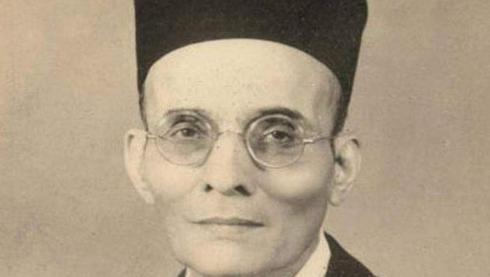 Vinayak Damodar Savarkar 54th Death Anniversary: Lesser-Known Facts About India's Most Prominent Hindutva Ideologue