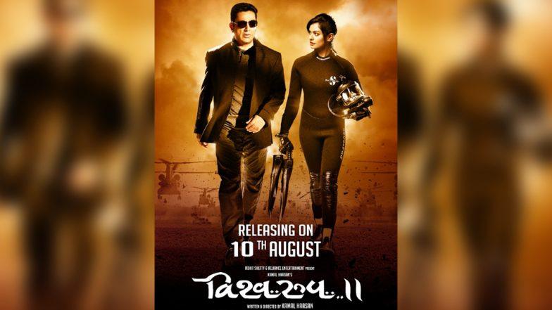 Vishwaroop full movie download hindi free
