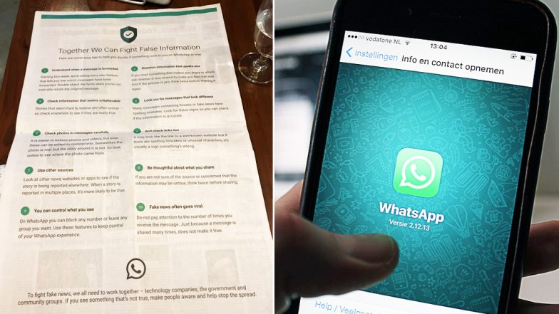 Tips to Fight Fake News: WhatsApp Begins Ad Campaigns to Highlight