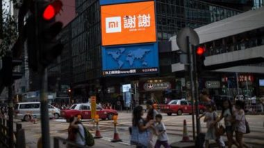 Xiaomi IPO Debut: Xiaomi Stock Dip by 5 Percent after Poor Hong Kong Exchange Listing