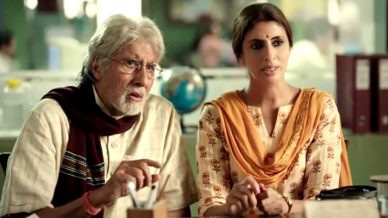 Kalyan Jewellers Withdraws Controversial Ad Featuring Amitabh Bachchan & Shweta Nanda With Immediate Effect