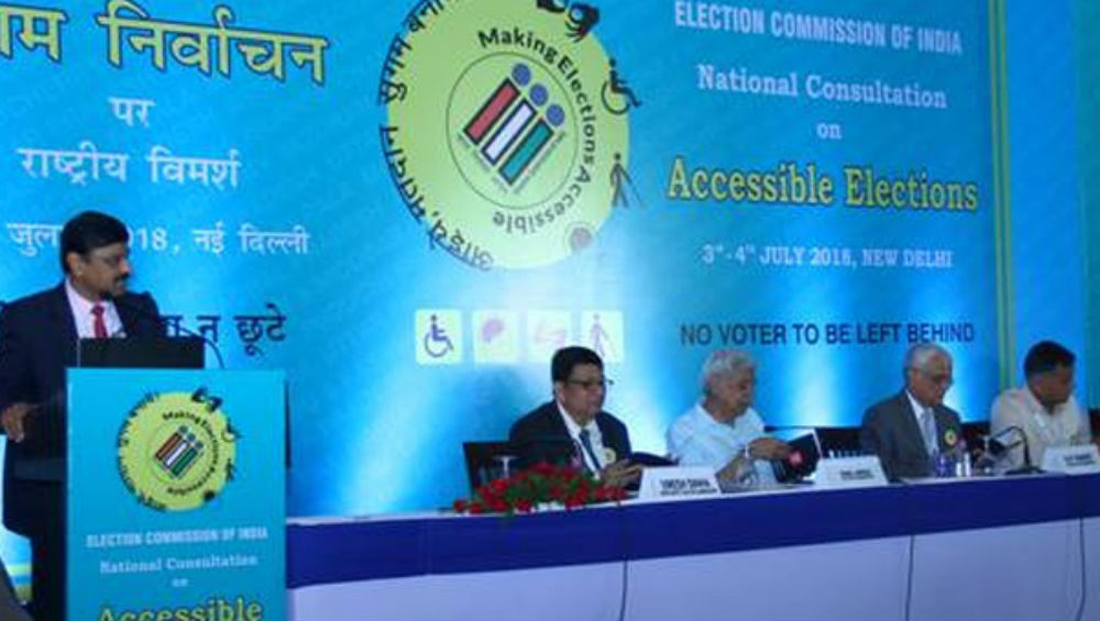 cVigil Mobile App to Help Citizens Complain About Violation of Model Code of Conduct, To Go Live From Assembly Elections 2018