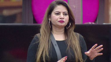 Bigg Boss Marathi Season 1 Grand Finale Winner Name Announced! Megha Dhade Wins The Show