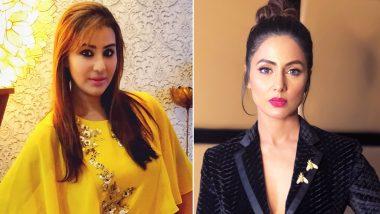 Shilpa Shinde's Response to Hina Khan Playing Komolika in Kasautii Zindagii Kay 2 Proves That She is Still Not Over Bigg Boss!
