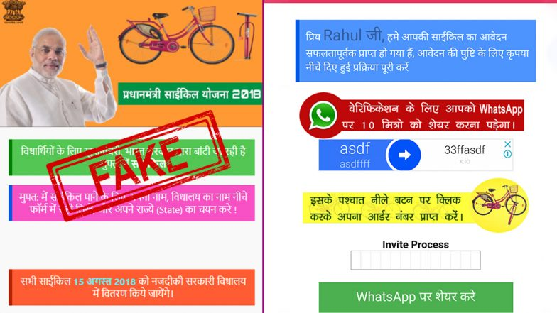 WhatsApp Fake News: Narendra Modi Government to Give Away Free Cycles Under Pradhan Mantri Cycle Yojana 2018 on 15th August? Read Hoax Message