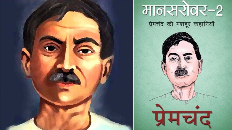 Munshi Premchand Jayanti 2018: Remembering India's Most Famous Hindi Novelist and Story Writer
