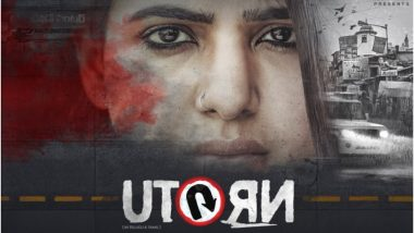 U Turn Poster: Samantha Ruth Prabhu's Crime Drama to Hit the Theatres on 13th September 2018
