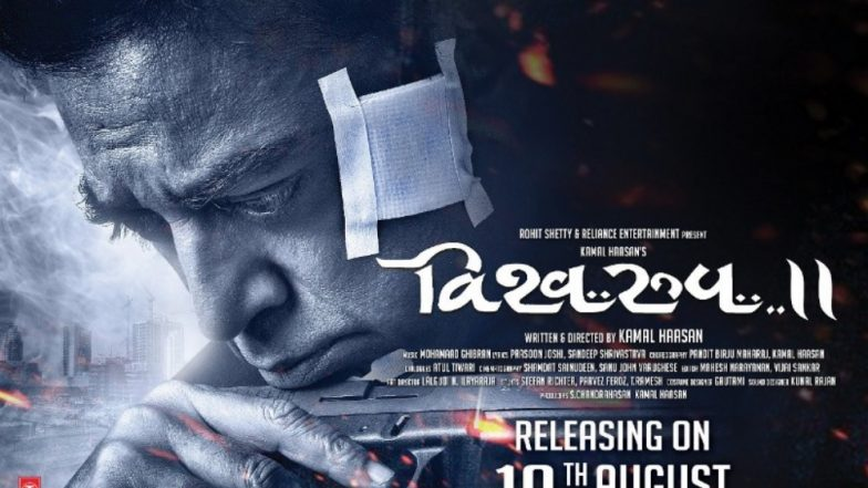 Vishwaroopam 2 Poster: This Still From Kamal Haasan's Action Thriller Will Get You More Excited for the Sequel – View Pic