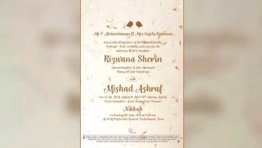 Eco-friendly Wedding Cards: Kerala MLA's Daughter Wedding Card Can be Sown to Grow Trees!