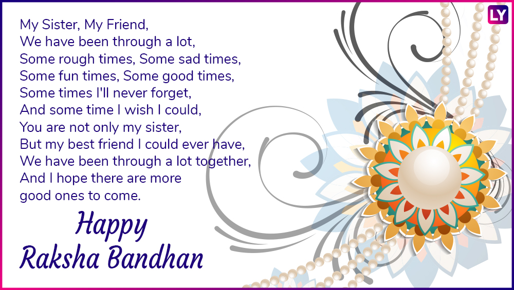 Happy Raksha Bandhan 2018 Wishes For Sister Facebook Greetings