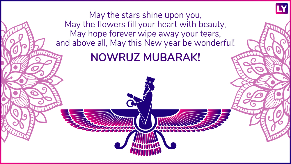 Nowruz 2018: Quotes, GIF Images, SMSes, WhatsApp Messages & Facebook ...