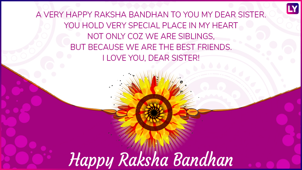 Happy Raksha Bandhan 2018 Wishes for Sister: Facebook