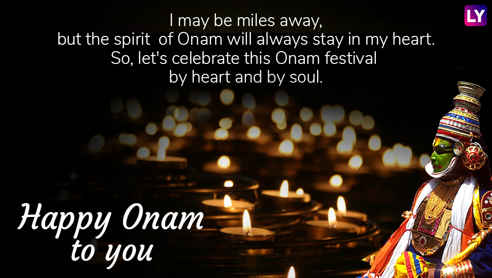 Happy onam 2018 wishes whatsapp messages gif images facebook golden onam greetings to all may there be happiness and prosperity in every home m4hsunfo