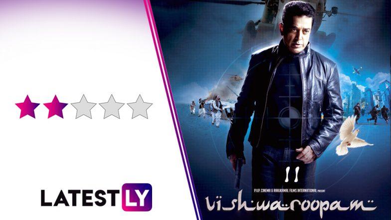 Vishwaroop 2 AKA Vishwaroopam 2 Movie Review: It's a Mission Impossible To Enjoy This Kamal Haasan Spy Thriller