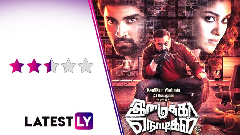 Imaikkaa Nodigal Movie Review: Anurag Kashyap and Nayanthara's Psychopath Thriller Has a Gripping Climax but Is Too Slow