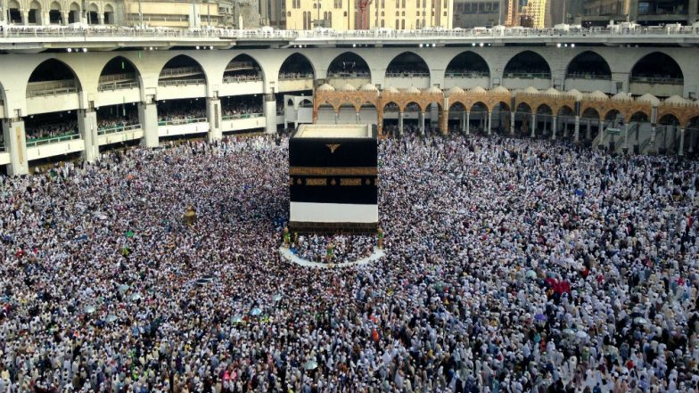 Hajj 2018: Muslim Pilgrims in Saudi Arabia Gather at Mount Arafat for Pinnacle