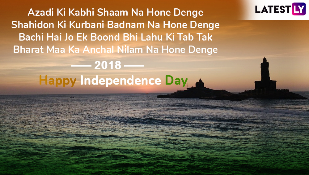 Independence Day Shayari in Hindi & Urdu: Wish Your Friends & Family