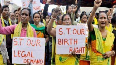 Assam Protest: 12 Persons Injured in Police Action in Kokrajhar District