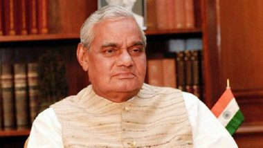 Atal Bihari Vajpayee Health Update: Venkaiah Naidu, Amit Shah Visits AIIMS to Enquire About Former PM's Health
