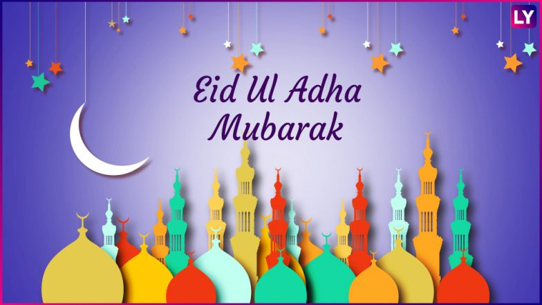 Bakra Eid Mubarak Images Hd Wallpapers For Free Download Online
