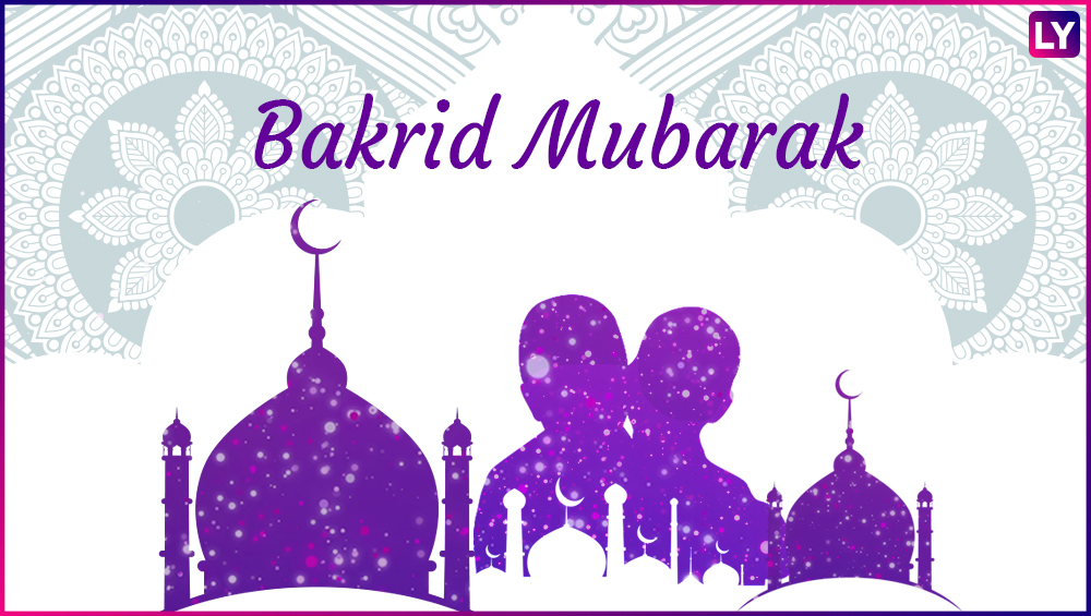 Bakra Eid Mubarak Images & HD Wallpapers for Free Download