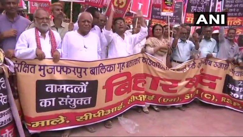 Muzaffarpur Shelter Home Rapes: BJP Leader C.P. Thakur  Wants Resignation Of Bihar Minister Manju Verma