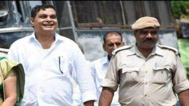 Muzaffarpur Shelter Home Case: Brajesh Thakur Sentenced to Life Imprisonment