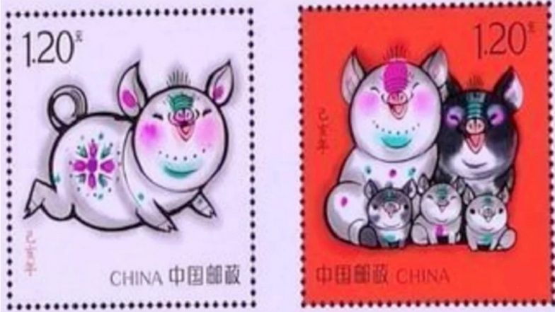 China Releases New Stamp Commemorating Year of Pigs in 2019, Hints at Dropping One Child Policy