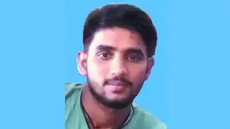 CPI (M) Worker Murdered In Kerala: Two RSS Workers Arrested In Connection With The Case