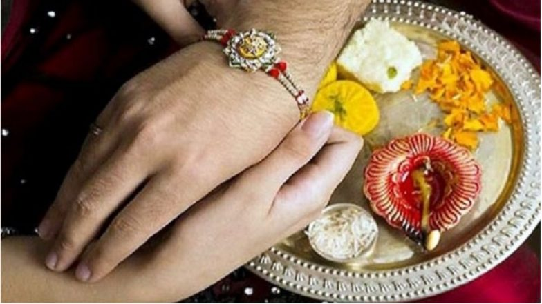 Raksha Bandhan 2018 Rakhi Designs: Easy DIY Home Made Rakhi Tutorials to Add a Personal Touch to the Special Sibling Bond