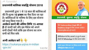 Sukanya Samriddhi Yojana Gives Rs 10,000 on Registration is Hoax! WhatsApp Message Circulating About Girls Saving Scheme is Fake