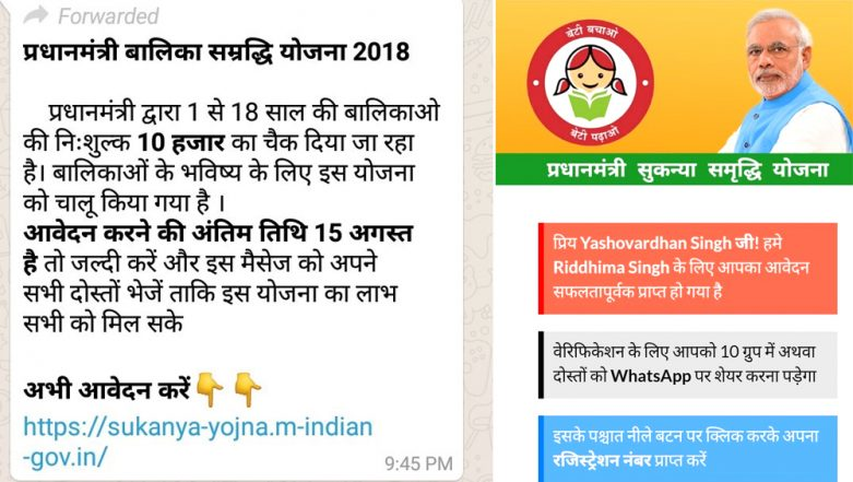 Sukanya Samriddhi Yojana Gives Rs 10,000 on Registration is Hoax! WhatsApp Message Circulating About Girls Saving Scheme is Fake