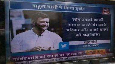 Rahul Gandhi Faces Flak as News Channel Mistranslates His Tweet on Atal Bihari Vajpayee's Demise